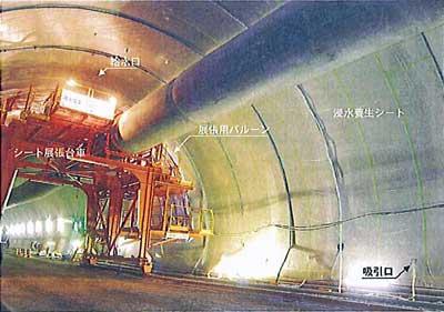 トンネル覆工コンクリート